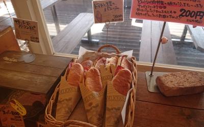 店内にあるパン