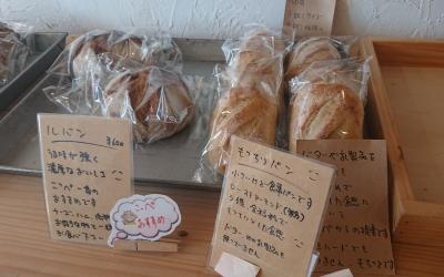 パンの種類2