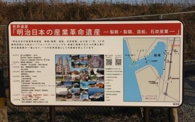 三池港の歴史