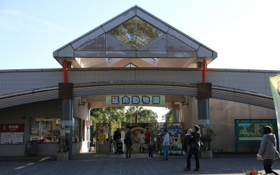 動物園の入り口