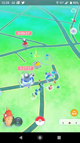 ポケモンGOの画面でみた黒崎公園