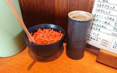 紅生姜とこしょう