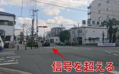 郵便局前の信号