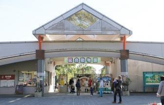 大牟田市動物園の外観