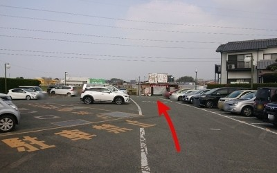 駐車場の奥