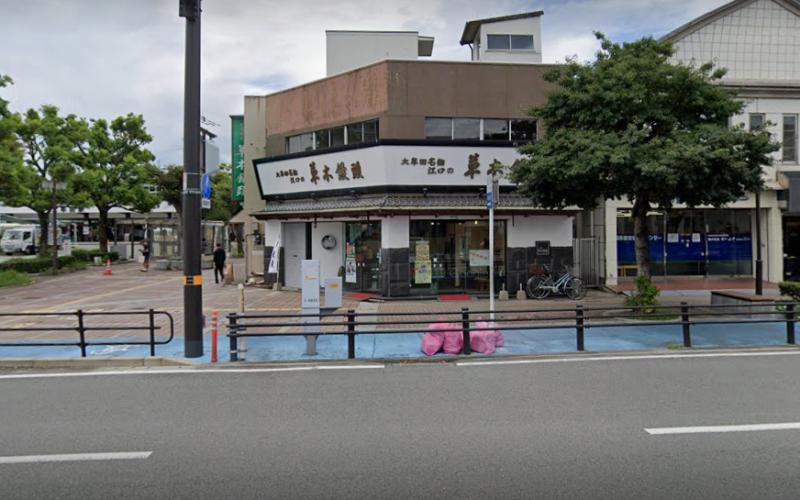 大牟田駅前店の外観