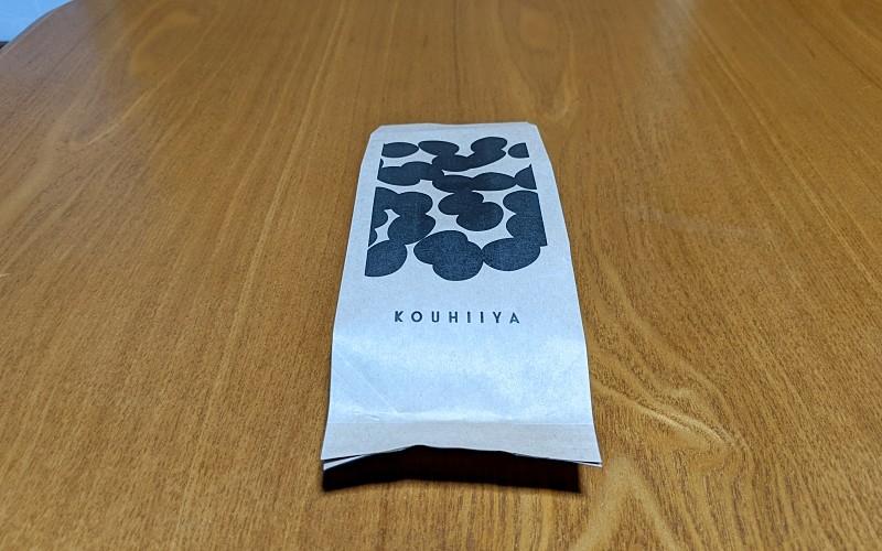 包装されたコーヒー豆
