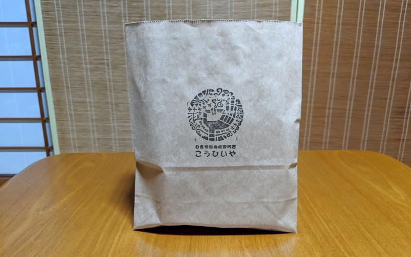 コーヒーの買い物袋
