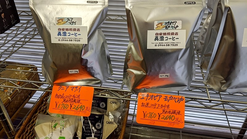 店内のコーヒー豆