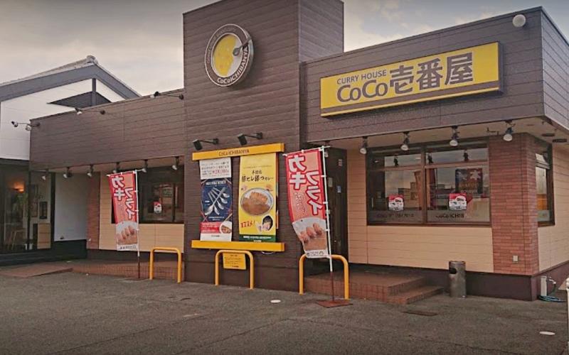 カレーハウスCOCO壱番屋 ゆめタウン大牟田店の外観