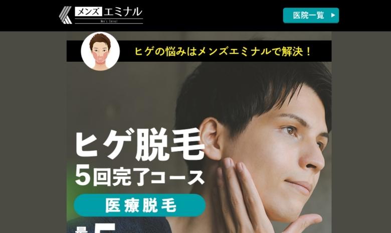 ホームページのトップ画