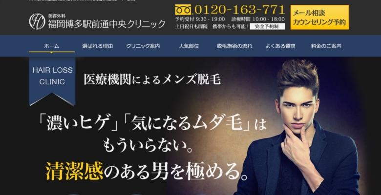 ホームページのトップ画像