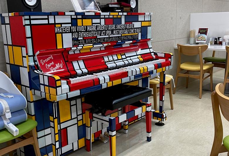 奇抜なピアノ