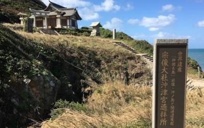 遥拝所の立て札と建物